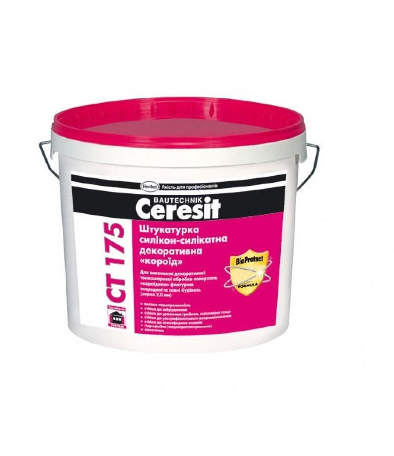 Штукатурка силикон-силикатная декоративная Ceresit СТ 175  (короед, 2,0 мм)