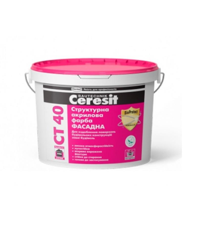 Фасадная акриловая краска Ceresit СТ 40