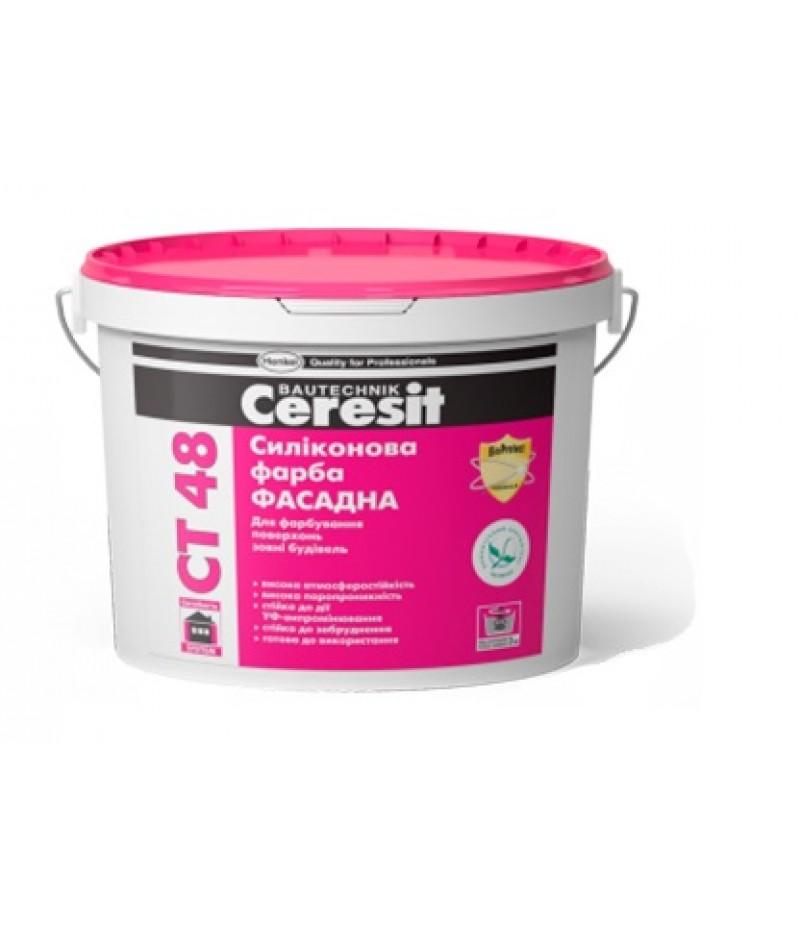 Фасадная силиконовая краска Ceresit СТ 48