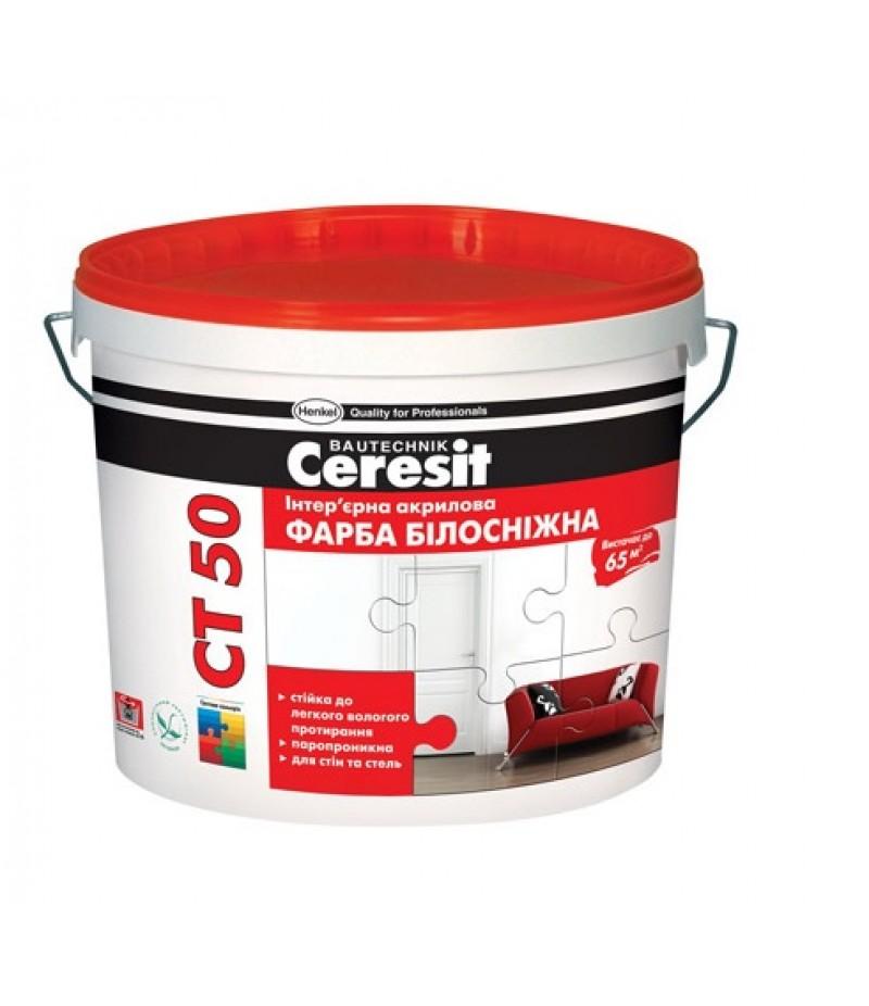 Краска интерьерная акриловая Ceresit СТ 50 (белоснежная матовая) 5 л