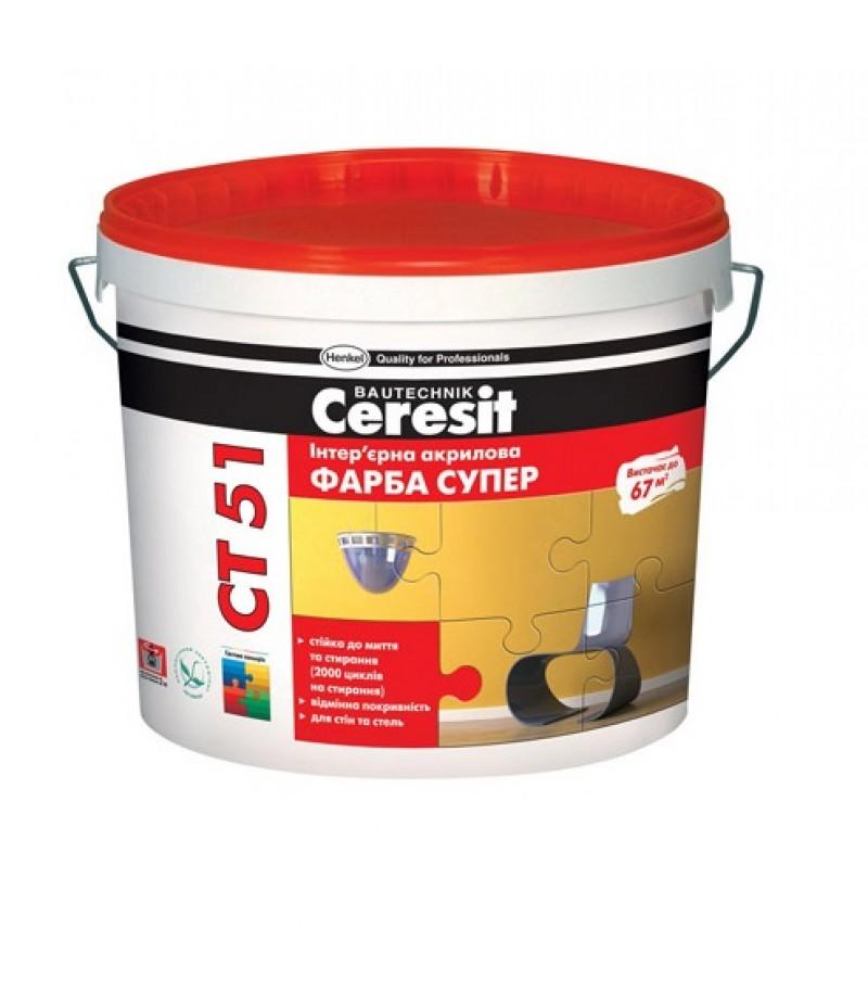 Краска интерьерная акриловая Ceresit СТ 51 10 л