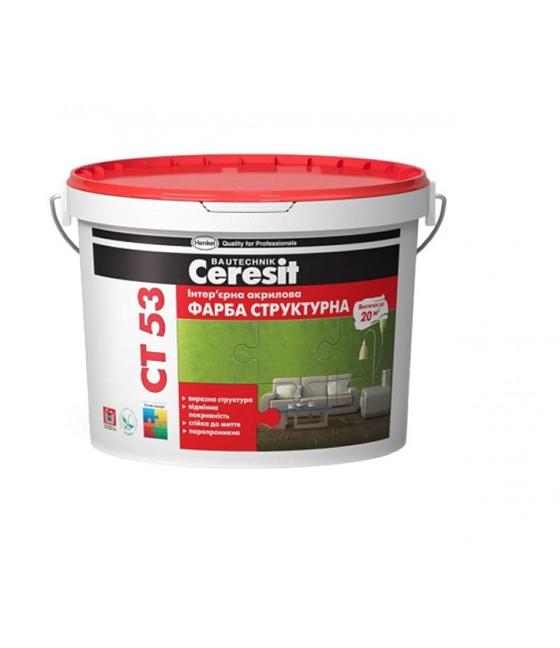 Краска интерьерная структурная акриловая Ceresit СТ 53