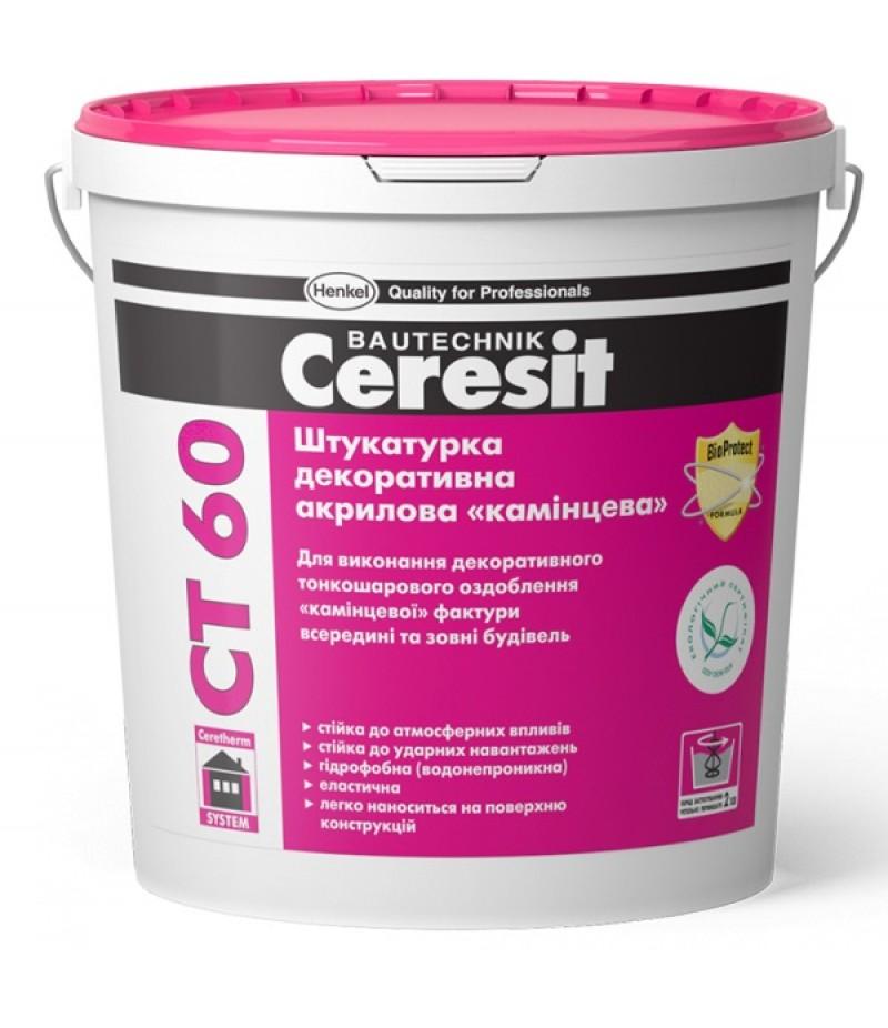 Штукатурка декоративная полимерная Ceresit СТ 60 (камешковая, 1.0 мм)