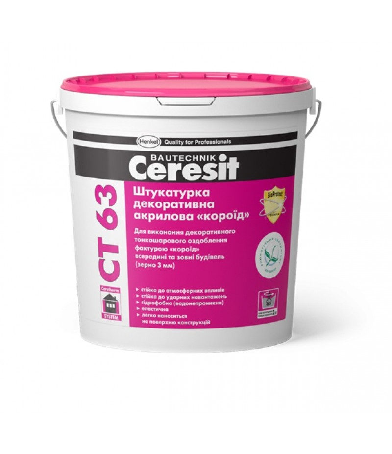 Штукатурка декоративная полимерная Ceresit СТ 63 (короед, 3.0 мм)