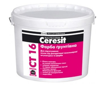 Грунтующая краска Ceresit СТ 16 15 кг кварцевый грунт