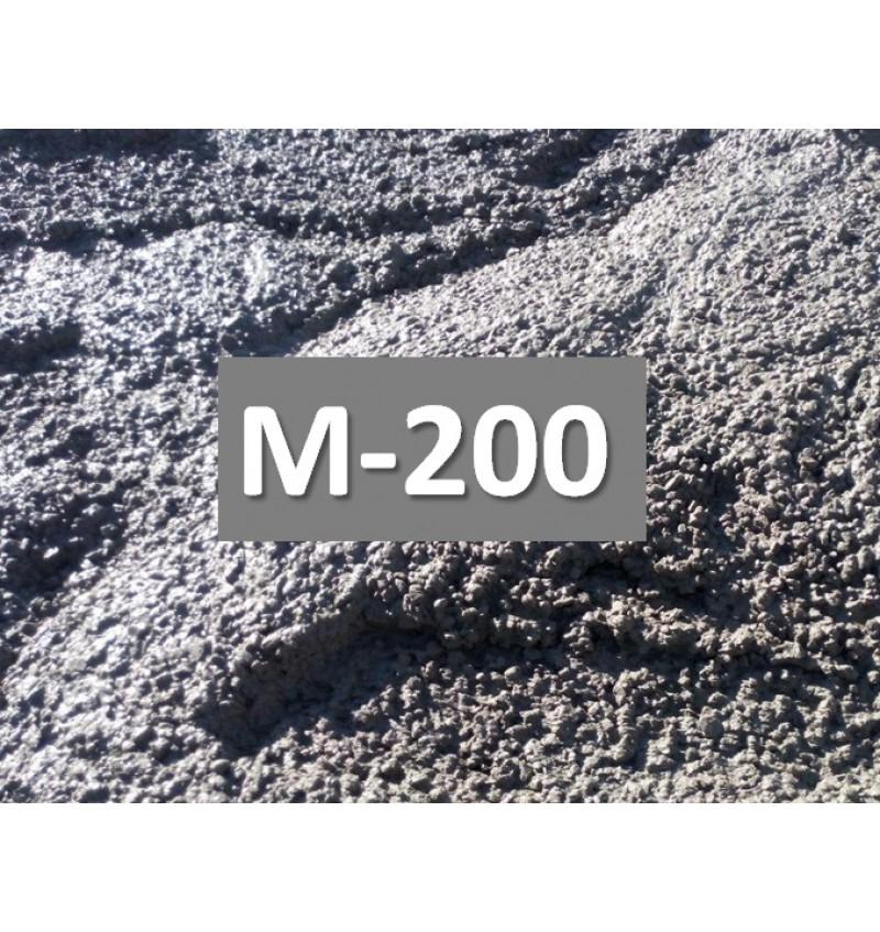 Бетон М200 с замедлителем