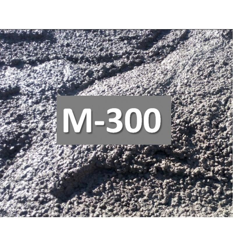 Бетон М300 с замедлителем