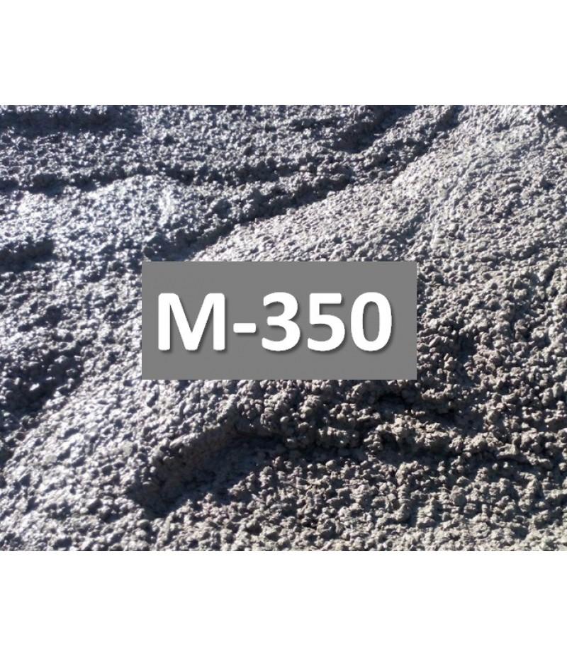 Бетон М350 с замедлителем
