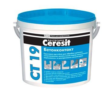 Грунтовка СТ 19 бетоноконтакт 15 кг