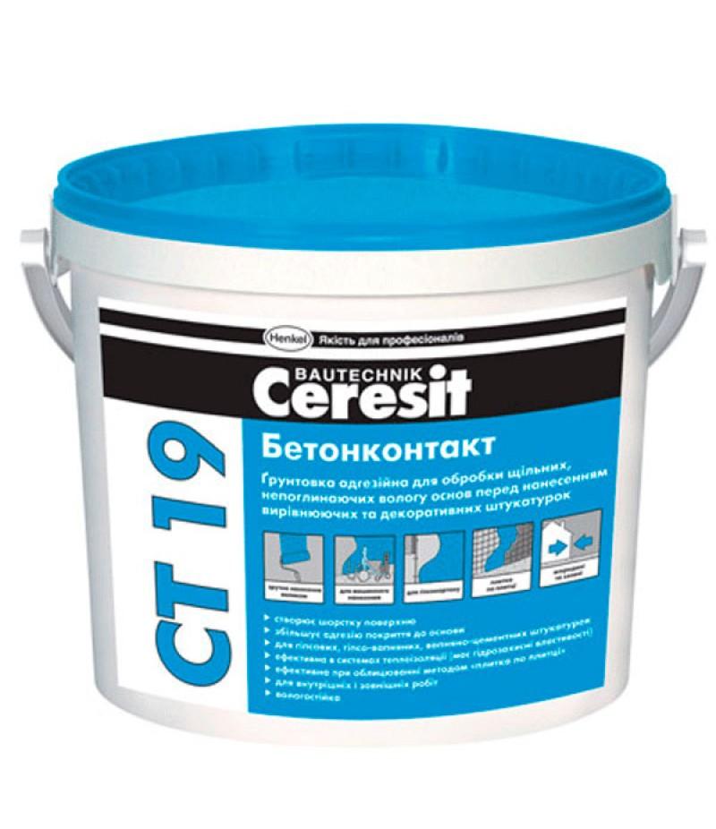 Грунтовка СТ 19 бетоноконтакт 4,5 кг