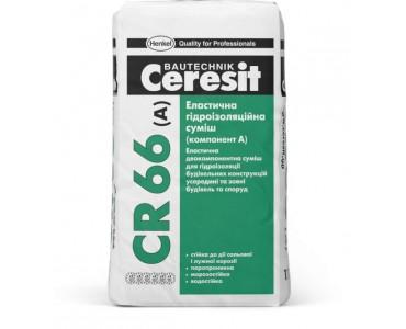 Гидроизоляция CR 66
