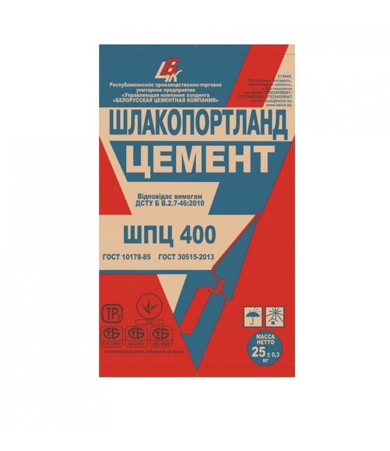 Цемент Белорусский М-400 ШПЦ