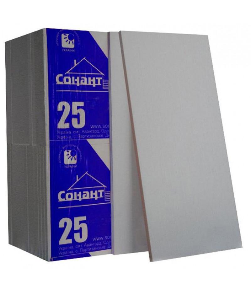 Пенопласт Сонант 20 мм (25 плотность)