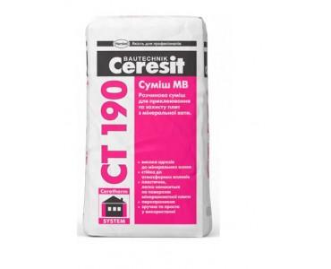 Ceresit СТ 190 (для приклейки и армировки минеральной ваты)