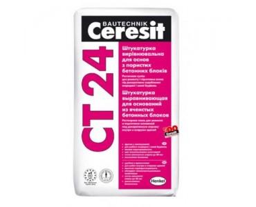 Ceresit СТ 24 Штукатурка выравнивающая для блоков