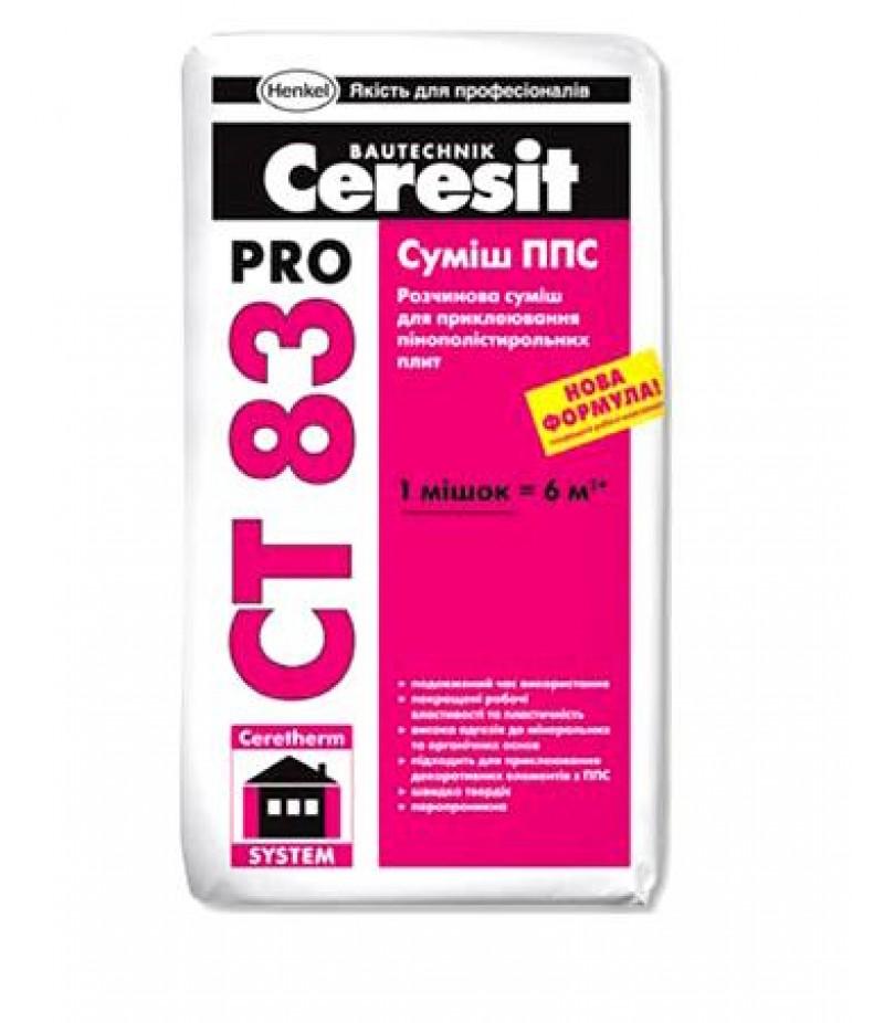 Ceresit СТ 83 Pro (для приклейки пенопласта)