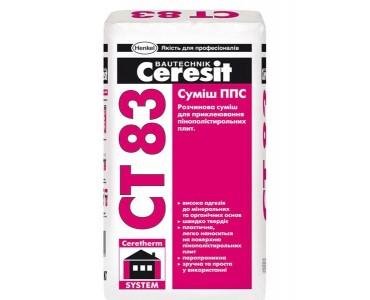 Ceresit СТ 83 (для приклейки пенопласта)
