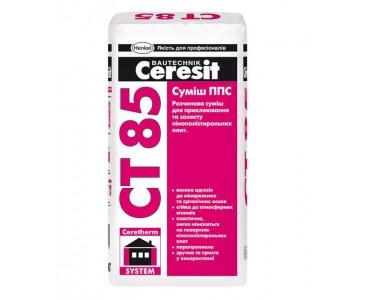 Ceresit СТ 85 (для приклейки и армировки пенопласта)
