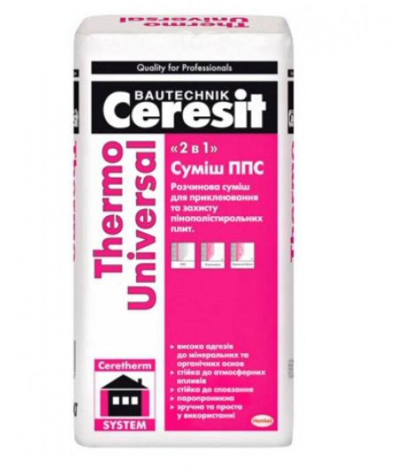 Ceresit Thermo Universal 2 в 1 (для приклейки и армировки пенопласта и минеральной ваты)